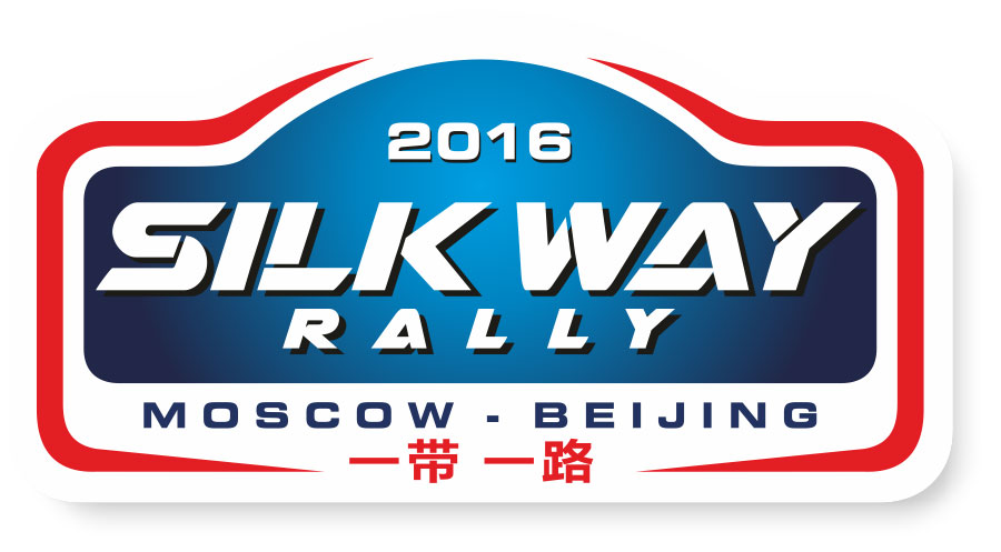 El Silk Way 2016 se largará en la Plaza Roja de Moscú y finalizará en Pekín, 10.000 kilómetros después...