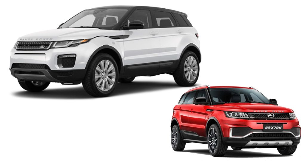 jlr-wins-case-against-landwind-x7-1022